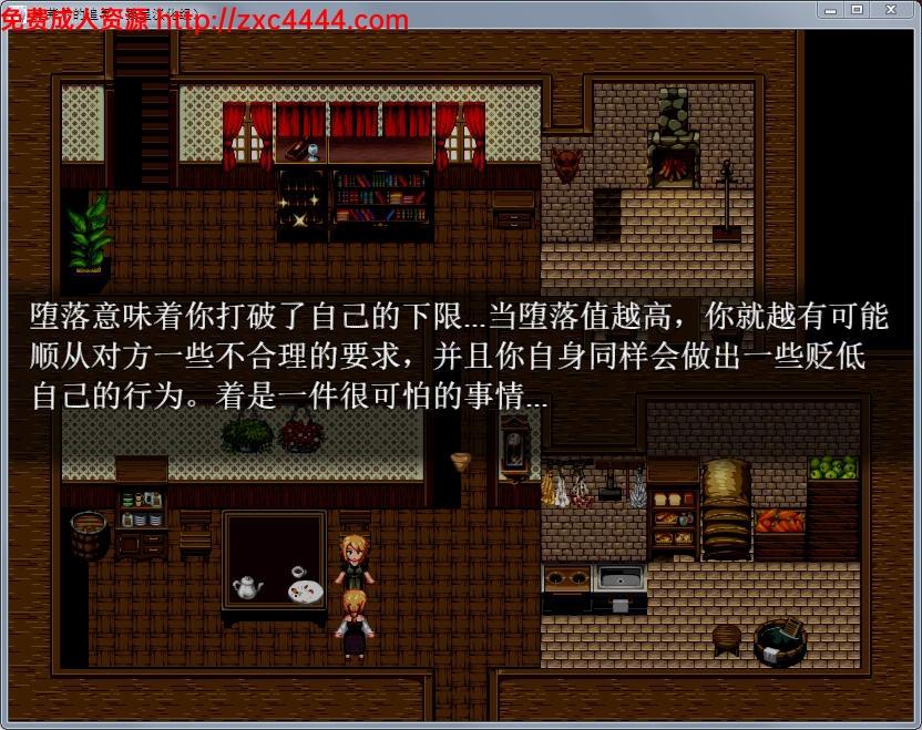 【RPG/繁星汉化】 克莱儿的追寻 PC+安卓汉化中文作弊版【1G】 8