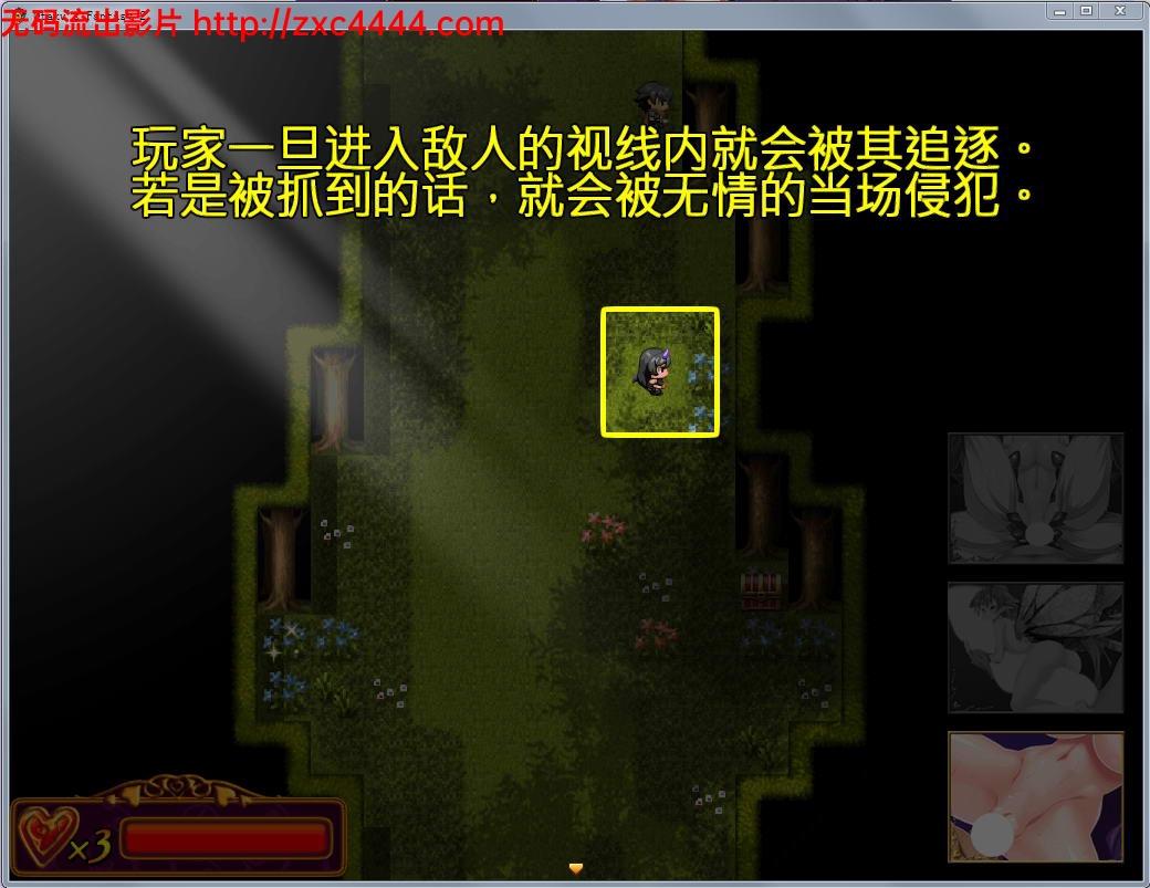 死宅梦想2-Otaku's Fantasy2 官方中文版+去圣光+全CG存档【2G】
