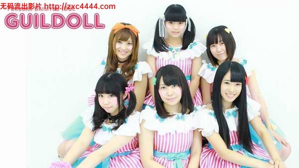 """日本女子团体""""GUILDOLL""""成员援交视频流出 [MP4/225M]"""